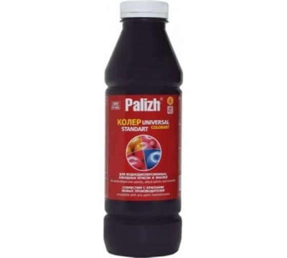 Колеровочная универсальная паста Palizh ПалИж СТАНДАРТ по 0,9л/1,260кг сиреневый №20 72082 в Петрозаводске купить по низкой цене: отзывы, характеристики, фото, инструкция