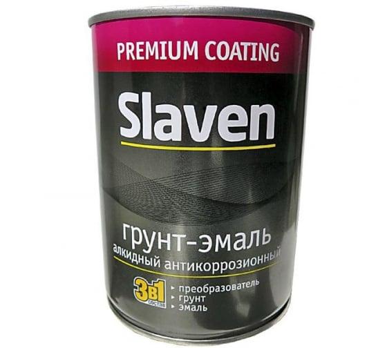 Грунт-эмаль Slaven 3в1 быстросохнущий антикоррозионный светло-серый 1,1 кг 95098 - цена, отзывы, характеристики, фото - купить в Москве и РФ