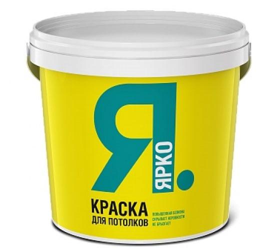 Краска для потолков ЯРКО белая, ведро 1,3 кг О02870 - цена, отзывы, характеристики, фото - купить в Москве и РФ