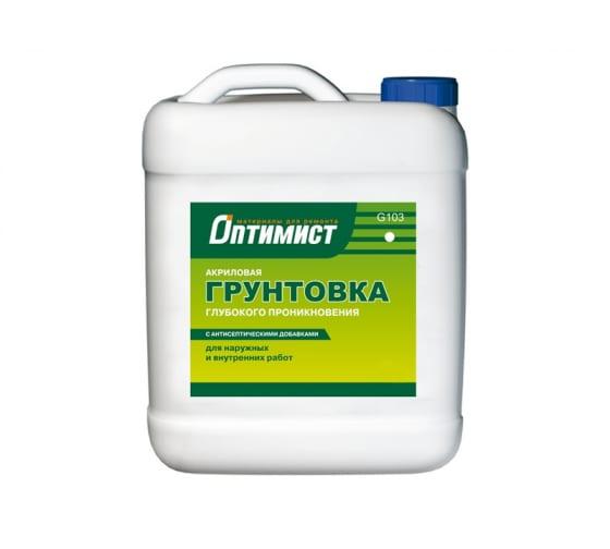 Акриловая грунтовка глубокого проникновения Оптимист G103 для наружных и внутренних работ, 10л OPG010 - цена, отзывы, характеристики, фото - купить в Москве и РФ