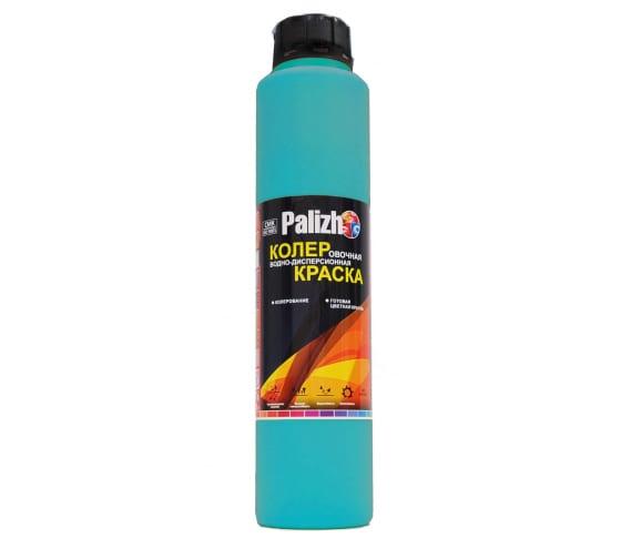 Колеровочная краска Palizh В/Д №517 голубой 0,75 л 11605846 в Ставрополе - цены, отзывы, доставка, гарантия, скидки