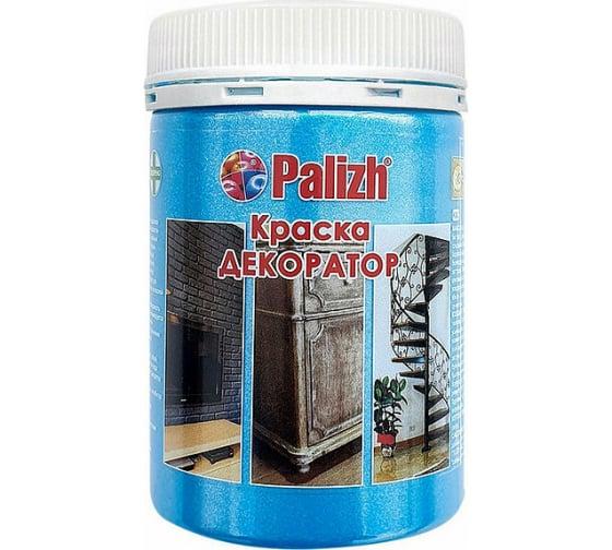 Акриловая краска-колер Palizh №159 лазурит, 0,25 кг 11605833 в Ставрополе - цены, отзывы, доставка, гарантия, скидки