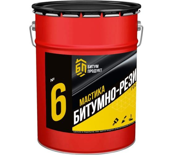 Битумно-резиновая мастика БИТУМ ПРОДУКТ 20 кг BP-6 - цена, отзывы, характеристики, фото - купить в Москве и РФ