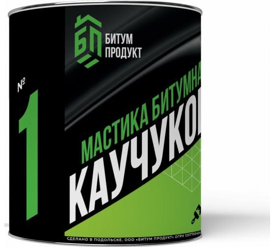 Битумно-каучуковая мастика БИТУМ ПРОДУКТ СБС 2 кг BP-12 - цена, отзывы, характеристики, фото - купить в Москве и РФ
