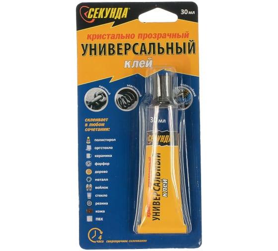 Универсальный клей Секунда 30 мл, прозрачный 403-108 в Екатеринбурге - купить, цены, отзывы, характеристики, фото, инструкция