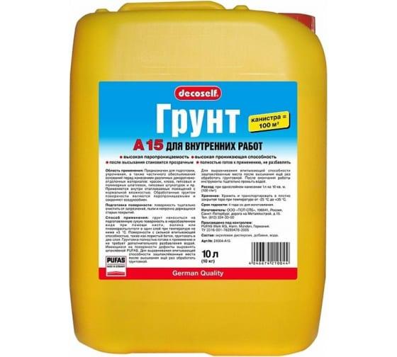 Грунтовка ПУФАС A15 проникающая мороз. тов-097399 - цена, отзывы, характеристики, фото - купить в Москве и РФ