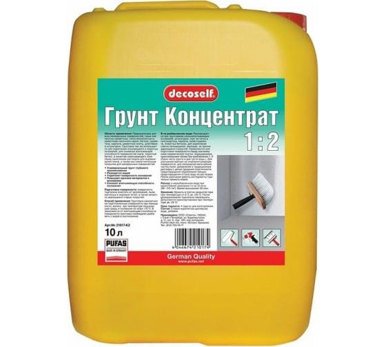 Грунтовка-концентрат ПУФАС 1:2 мороз. тов-168465 - цена, отзывы, характеристики, фото - купить в Москве и РФ