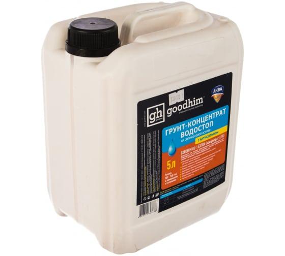 Грунт водостоп, на силиконовой основе, концентрат 1:10 GU1 EXTRA - 5л Goodhim 1800 в Курске - цены, отзывы, доставка, гарантия, скидки