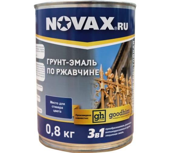 Грунт-эмаль Goodhim NOVAX 3в1 серый RAL 7042, глянцевая, 0,8 кг 11455 1