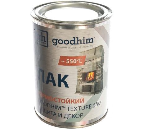 Фото термостойкого лака для камня и других мин поверхностей Goodhim TEXTURE 550 0,8 л. 57724