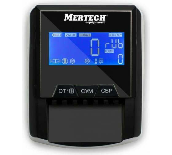 Детектор валют MERTECH D-20A FLASH PRO LCD с АКБ 5048 2