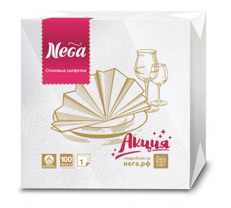 Бумажные салфетки NEGA 100штук 24х24 см белые 100% целлюлоза 125318 в Санкт-Петербурге купить по низкой цене: отзывы, характеристики, фото, инструкция