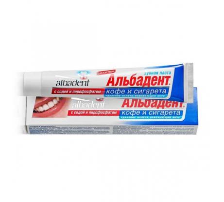 Зубная паста альбадент кофе и сигарета купить сигареты белорусские купить в липецке