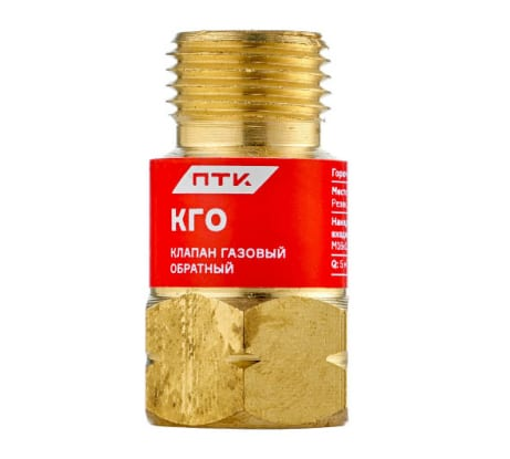 Купить клапан обратный газовый кго птк 00000030345 в Белгороде - низкие цены, отзывы, быстрая доставка, гарантия