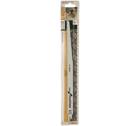 Фото сабельных пилок по дереву/металлу Bosch DIY S 1411 DF 2 2609256713