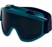 Газосварочные двойные закрытые очки Ампаро Премиум затемненные линзы 6 DIN с AF-AS 2172 (222553)