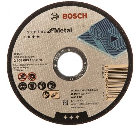 Фото прямого отрезного круга по металлу Bosch Standard 115х1.6 2608603163