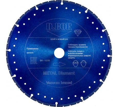 Диск алмазный METAL Diamant V-2 (350x2.8x25.4 мм) D.BOR ME-D-0350-025 в Новороссийске купить по низкой цене: отзывы, характеристики, фото, инструкция