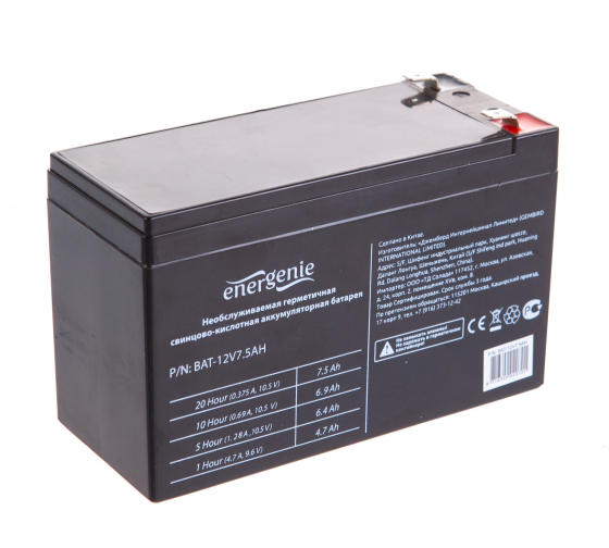 Аккумулятор для источников бесперебойного питания Energenie BAT-12V7.5AH 2