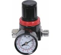 Регулятор давления 1/4 для краскопульта АвтоDело 42550 11308