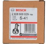 Заточный круг Bosch для S41 2608600029