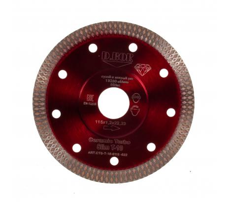 Отзывы о диске алмазном Ceramic Turbo Slim T-10 (115x1.2x22.2 мм) D.BOR CTS-T-10-0115-022. Читать 2 отзыва покупателей - интернет магазин ВсеИнструменты.ру