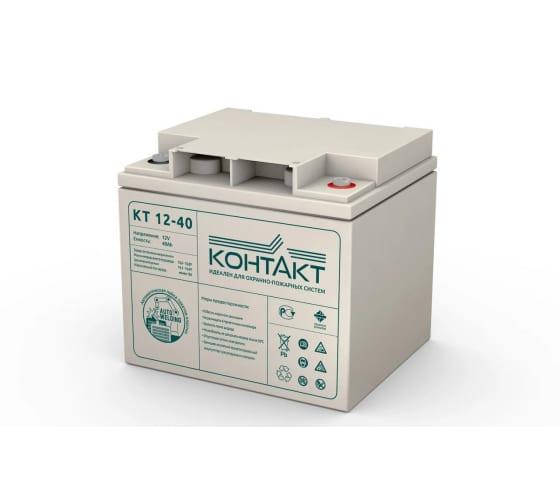 Купить батарею аккумуляторную (12 в; 40 ач) контакт кт12-40 в Пензе - цены, отзывы, характеристики, доставка, гарантия, инструкция