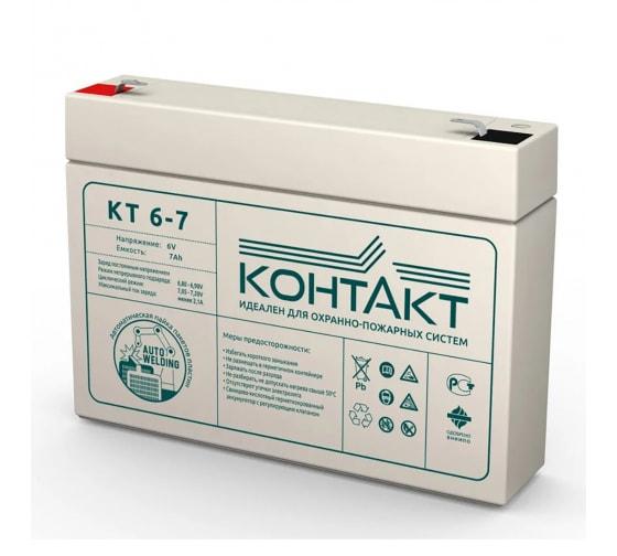 Батарея аккумуляторная (6 В; 7 Ач) КОНТАКТ КТ6-7 в Магнитогорске - цены, отзывы, доставка, гарантия, скидки