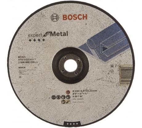 Фото шлифовального диска по металлу Bosch 230х22, 2 мм 2.608.600.228