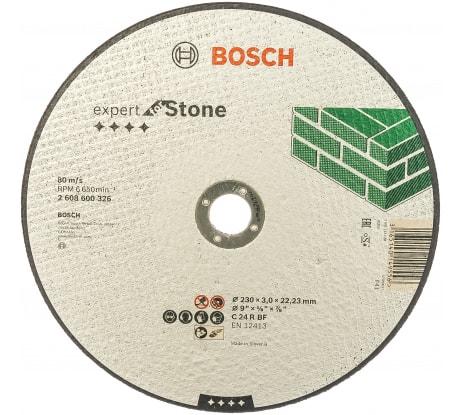 Фото отрезного диска по камню Bosch 230х22, 23 мм 2.608.600.326