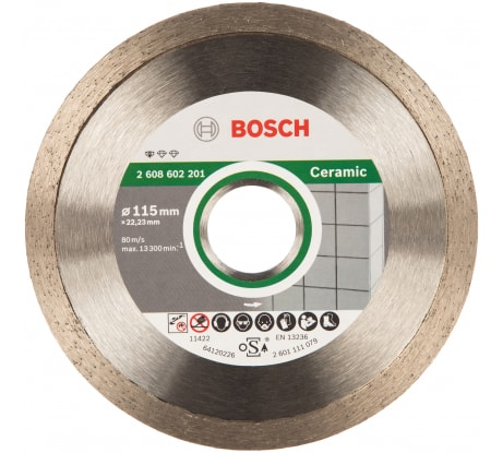 Фото алмазного диска по керамике Bosch 115х22,2 мм 2.608.602.201