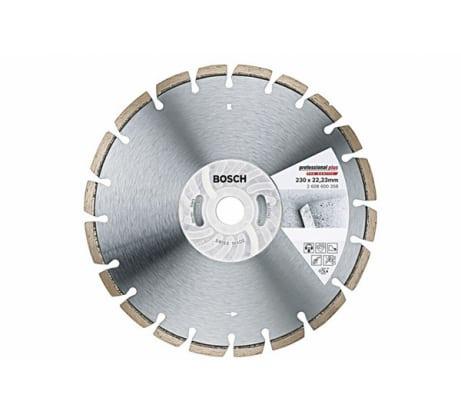 Фото алмазного диска по бетону Bosch 230х22.23 х2.6 мм 2.608.600.358