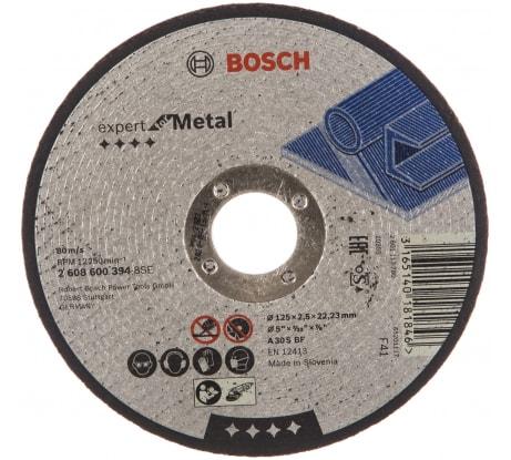 Фото отрезного диска Bosch 125х22,2 мм 2.608.600.394