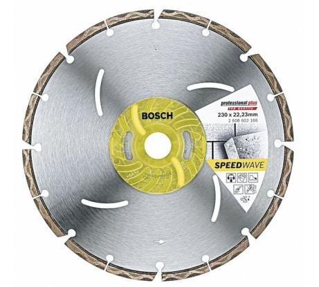 Фото универсального алмазного диска Bosch 125х22, 2 мм 2.608.602.163