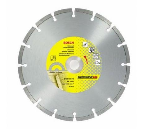 Фото универсального алмазного диска Bosch 230х22,2 мм 2.608.602.195