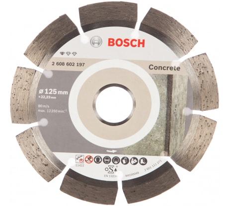 Фото алмазного диска по бетону Bosch 125х22,23 мм 2.608.602.197