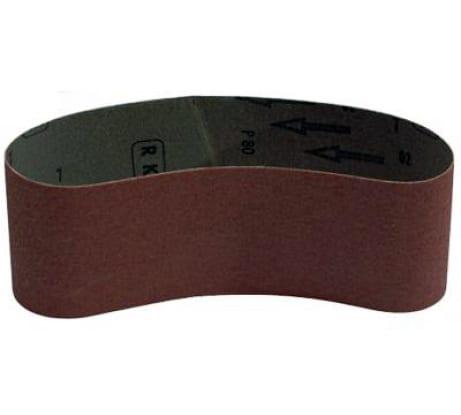 Фото шлифовальной ленты Bosch 75х457 мм; К150 2.608.606.037