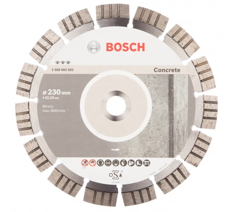 Фото алмазного диска для бетона Bosch Best for Concrete 2608602655 230х22.23х2.4 мм