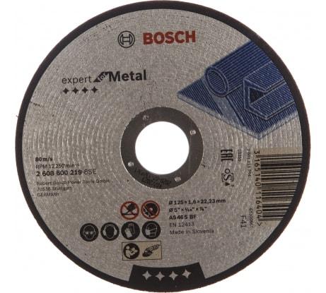 Фото отрезного диска по металлу Bosch 125х22,2 мм 2.608.600.219