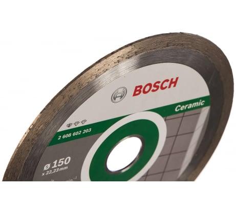 Фото алмазного диска по керамике Bosch 150х22 мм 2.608.602.203