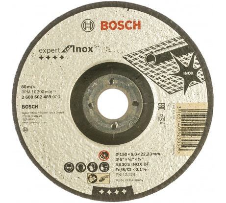 Фото шлифовального диска по металлу Bosch 150х22,2 мм 2.608.602.489