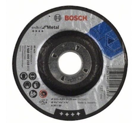 Фото шлифовального диска по металлу Bosch 115х22, 2 мм 2.608.600.218