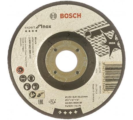 Фото шлифовального диска по металлу Bosch 125х22,2 мм 2.608.602.488