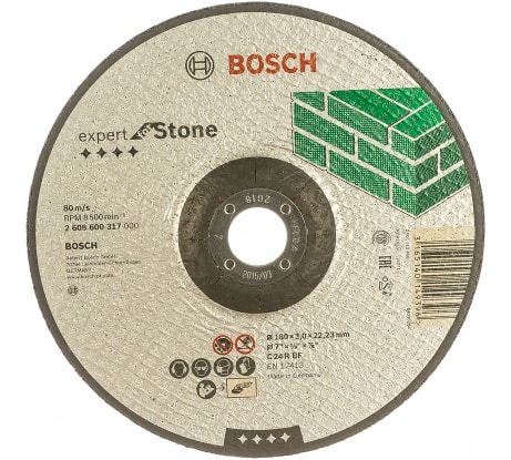 Фото отрезного диска по камню Bosch 180х22, 2 мм 2.608.600.317