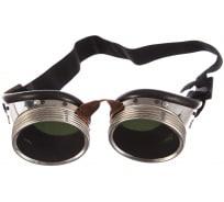 Очки для газосварщика Дуга Г-2 (ЗН-56) 7290040