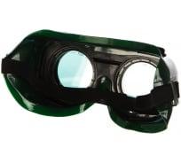 Защитные очки РОСОМЗ ЗНД2 ADMIRAL 2,5 23221 закрытые, с непрямой вентиляцией