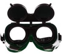 Защитные очки РОСОМЗ ЗНД2 ADMIRAL 7 23233 закрытые, с непрямой вентиляцией