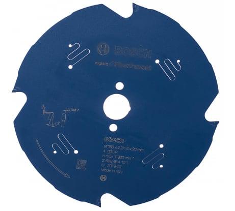Фото диска пильного по фиброцементу Bosch Expert for FiberCement 2608644121 160x20x2.2/1.6x4T