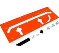 Шаблон пластиковый для столешниц (420-650 мм) CMT CMT650