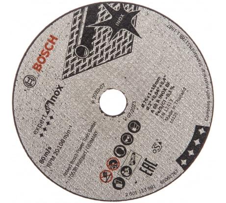 Фото отрезного круга Bosch Expert for Inox 2608601520